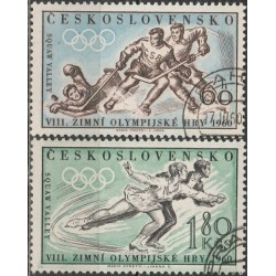 5x Čekoslovakija 1960. Skvo...