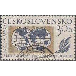 10x Czechoslovakia 1960....