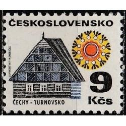 10x Czechoslovakia 1971....