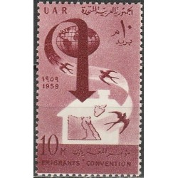 10x Egypt 1959. Emigrants...