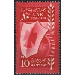 10x Egiptas 1959....