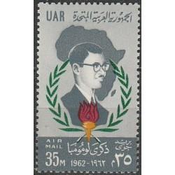10x Egiptas 1962. Patris...