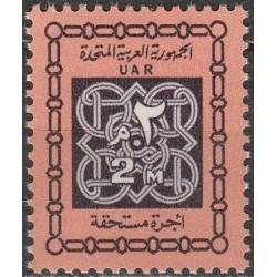 10x Egypt 1965. Arabian...