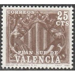 10x Ispanija 1981. Herbai...