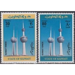 5x Kuwait 1977. Water...