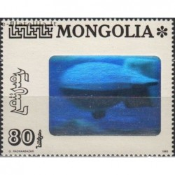 5x Mongolia 1993. Zeppelin...