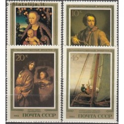 5x Russia 1983. Paintings...
