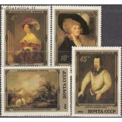 5x Russia 1984. Paintings...