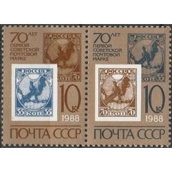 10x Rusija 1988. Pirmieji...