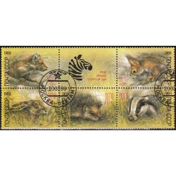10x Russia 1989. Mammals...