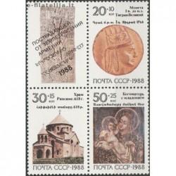 10x Rusija 1990. Armėnų...