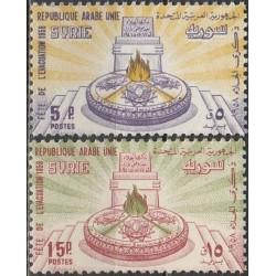 5x Syria 1958. National...