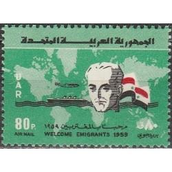 5x Sirija 1959. Emigrantai...