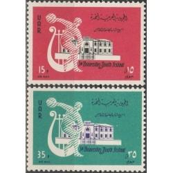 5x Sirija 1961....