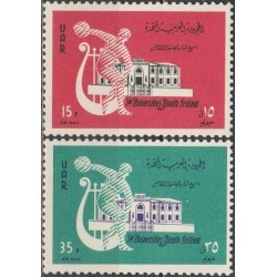 5x Syria 1961. Sport Games...