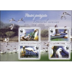 Rumunija 2006. Saugomi...