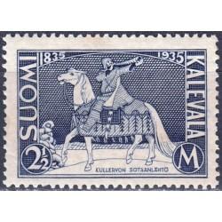 Suomija 1935. Kalevala...