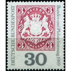 Germany 1969. Philately