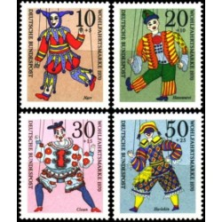 Germany 1970. Marionettes