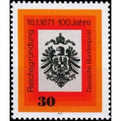 Germany 1971. Coat of Arms...
