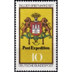 Vokietija 1977. Pašto...