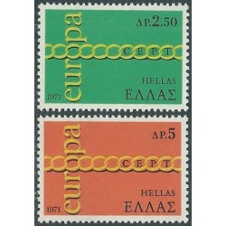Graikija 1971. CEPT:...