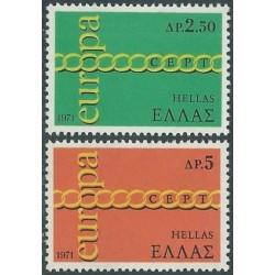 Greece 1971. CEPT: Stylised...