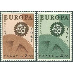 Graikija 1967. CEPT:...