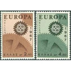 Greece 1967. CEPT: Cogwheel...