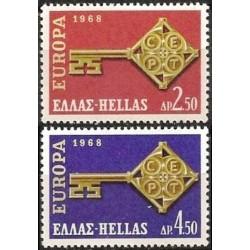 Greece 1968. Key with CEPT...