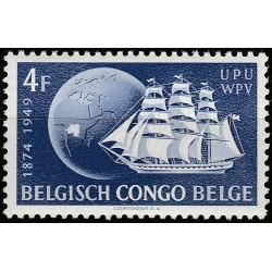 Belgijos Kongas 1949....