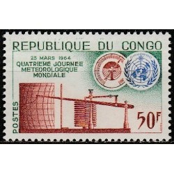 Kongas (Brazavillis) 1964....