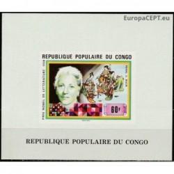 Congo (Brazzaville) 1978....