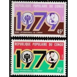 Congo (Brazzaville) 1979....