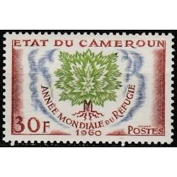 Cameroon 1960. World...