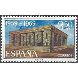 Ispanija 1969. Simbolinis...