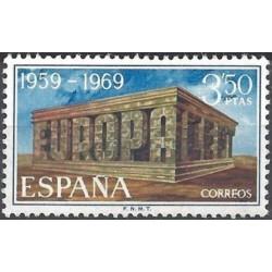 Spain 1969. EUROPA & CEPT...