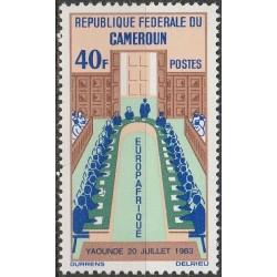 Kamerūnas 1965. Organizacijos