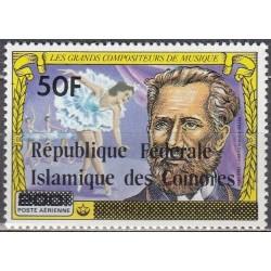 Comoros 1979. Composers