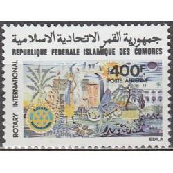 Comoros 1979. Rotary...