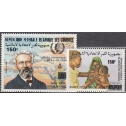 Comoros 1989. Overprinted...