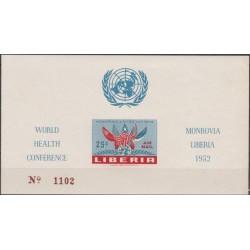 Liberia 1952. United Nations