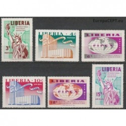 Liberia 1956. Philatelic...