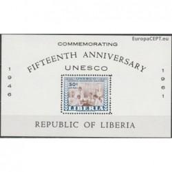 Liberia 1961. UNESCO...