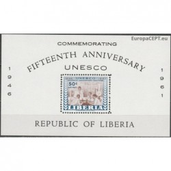 Liberija 1961. UNESCO...