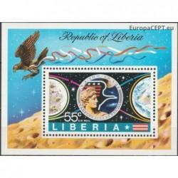 Liberia 1973. Space...