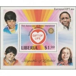 Liberia 1979. 75th...