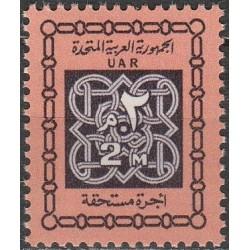 Egiptas 1965. Arabiškas...