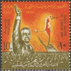 Egypt 1967. Solidarity with...