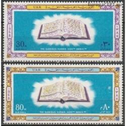 Egypt 1968. Koran,...